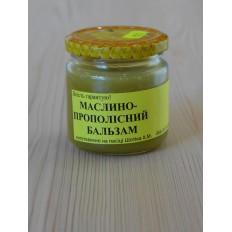 Маслино-прополісний бальзам 200г