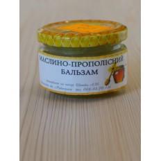 Маслино-прополісний бальзам 100г