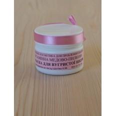 Вітамінна медово-пилкова маска для вугристої шкіри 100г