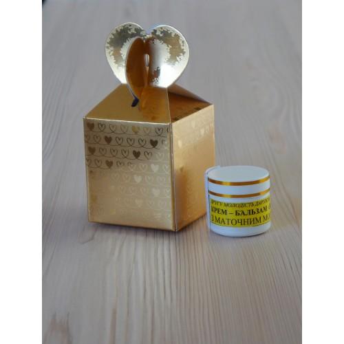 Крем-бальзам омолоджуючий з маточним молочком 30г